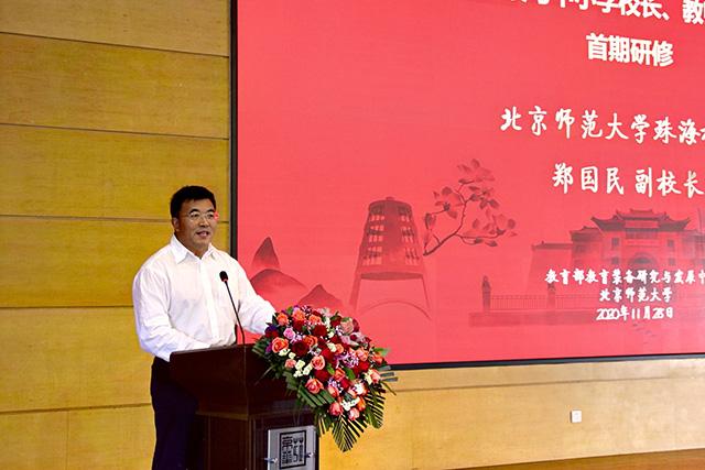 教育部教育装备研究与发展中心、北京师范大学书香校园建设与中小学校长、教师阅读素养项目首期研修顺利举行