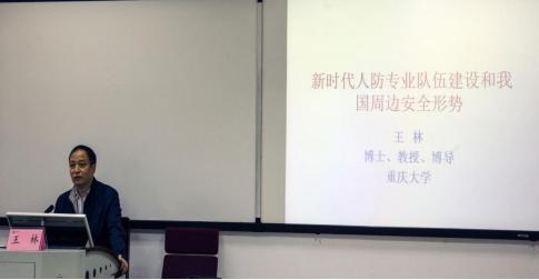 九龙坡区城市管理局人民防空专业队伍骨干集训培训班在西南政法大学顺利开班