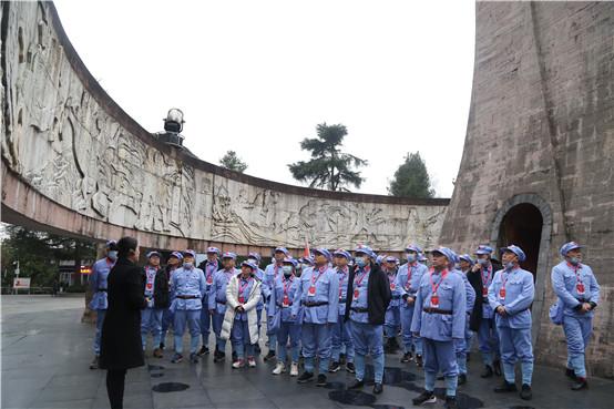 第1126期:神东煤炭集团车辆管理中心、高端设备研发中心、柳塔煤矿党员骨干遵义党性教育专题培训班
