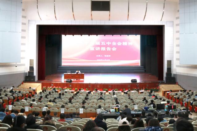 石河子大学掀起学习宣传贯彻党的十九届五中全会精神热潮