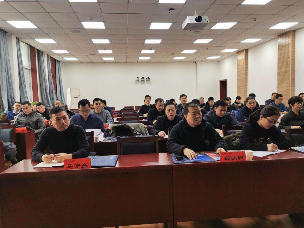 河南省三门峡监狱学习贯彻党的十九届五中全会精神 培训班顺利举办