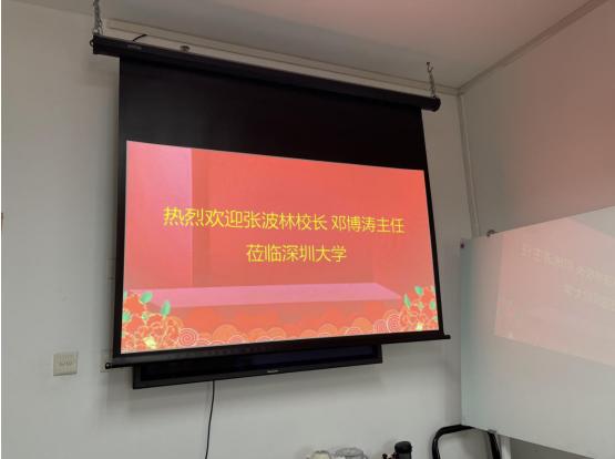 法商学校受邀赴深圳大学考察洽谈培训合作事宜
