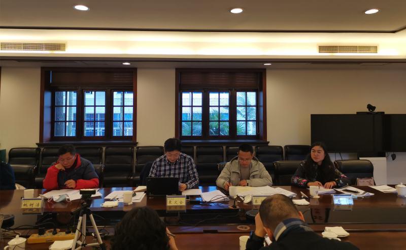 重庆大学组织召开城市化与区域创新极发展研究中心工作推进会
