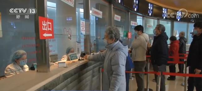 京津冀异地门诊直接结算机构再次升级,天津异地门诊结算医疗机构达168家