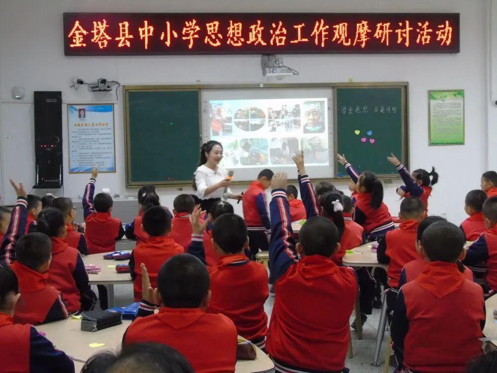 甘肃金塔:强化未成年人思想道德建设 护航青少年健康成长