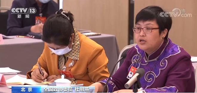 """【聚焦两会·两会同期声】建言献策民族地区 助力实现""""美丽中国"""""""