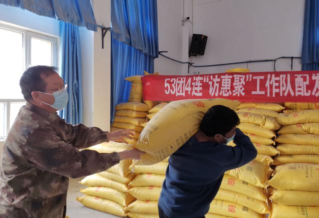 """五十三团四连""""访惠聚""""工作队为群众赠送化肥"""