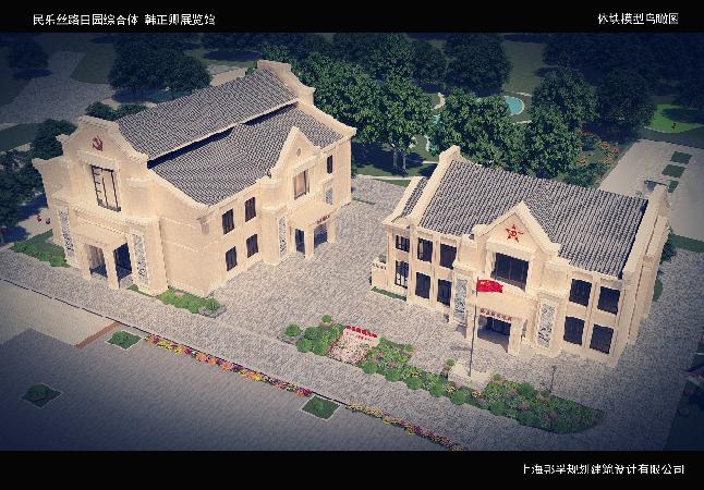 民乐县党史馆
