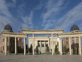山丹艾黎纪念馆