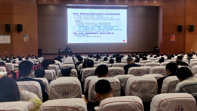 【党史学习教育】校领导为河南省教育系统作党史学习教育专题宣讲