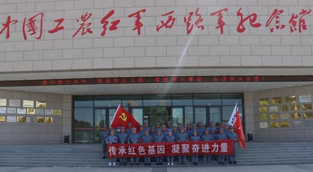 高台干部学院组织山丹县发展和改革局 党员干部开展党性教育实践活动