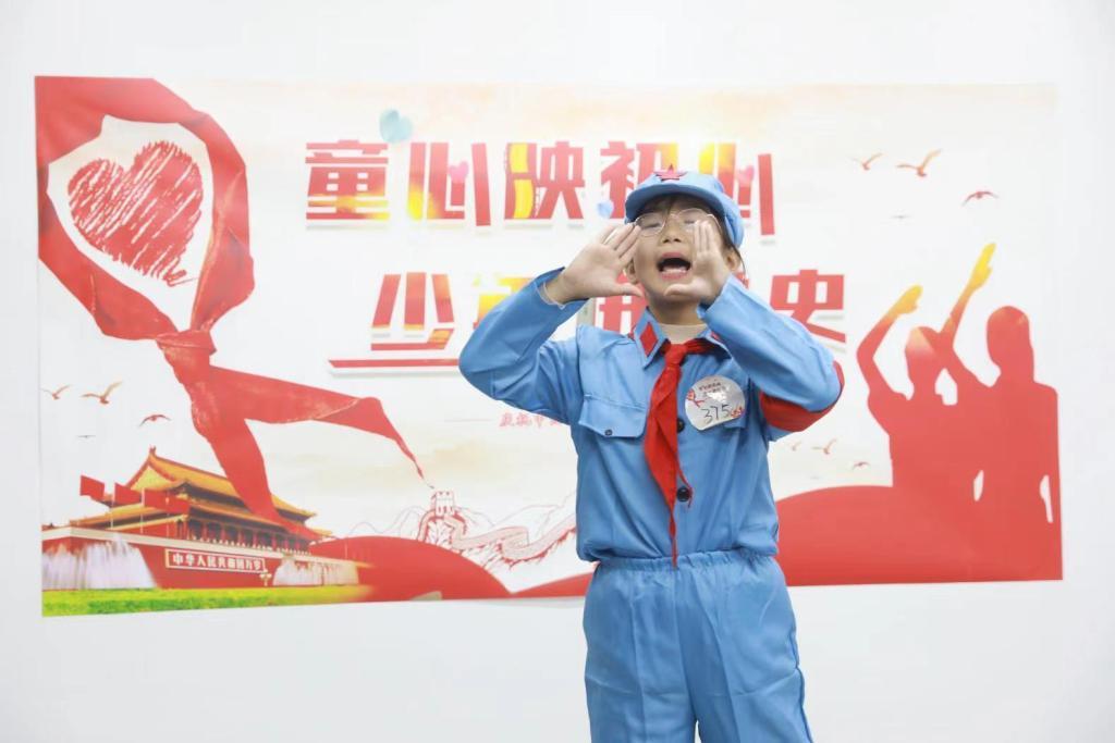 河南郑州上街区:知党史 感党恩 跟党走 争做新时代好少年
