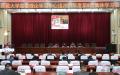 西藏大学党委理论学习中心组举行2021年度第8次集体学习会