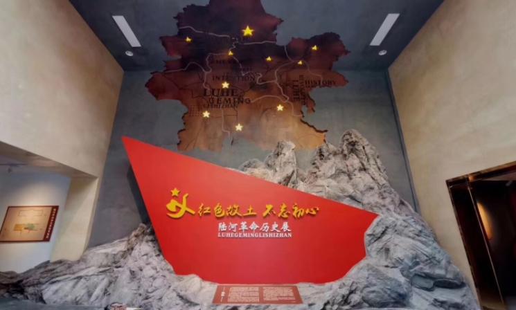广东红色教育基地-陆河革命历史展馆