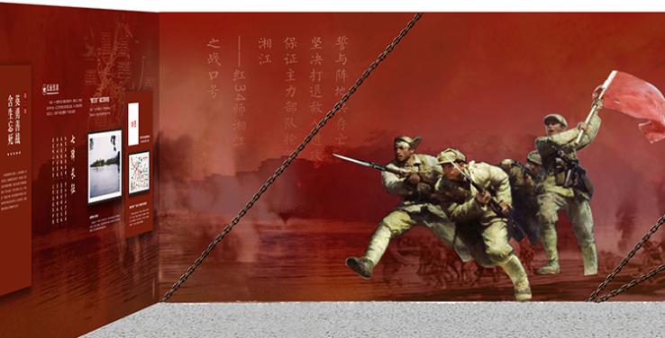 广东党性教育基地-广东革命历史博物馆《强军逐梦》展览
