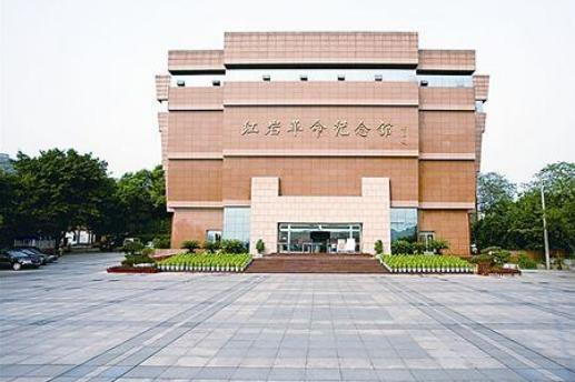 重庆红色教育-红岩革命纪念馆