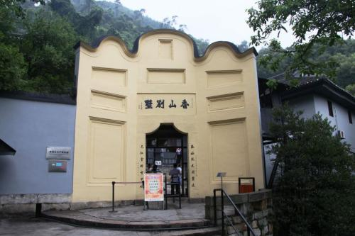 重庆红色教育基地-白公馆