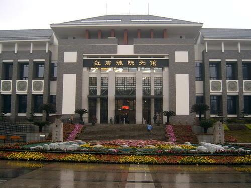 重庆红色教育培训基地——红岩魂陈列馆