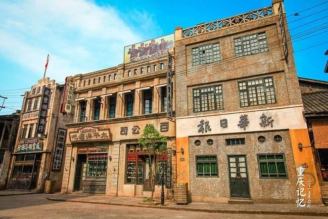 新华日报-重庆红色教育培训基地