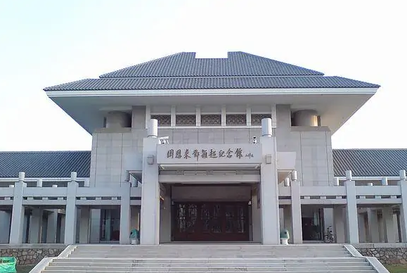 天津红色教育培训基地——周恩来邓颖超纪念馆