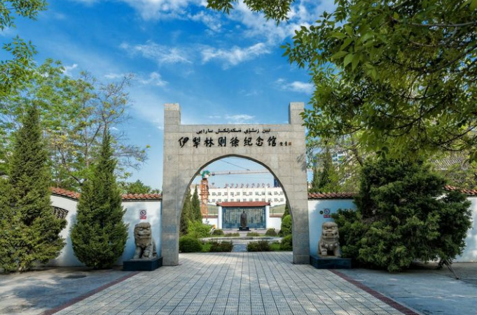 新疆党政教育培训基地——伊犁州林则徐纪念馆