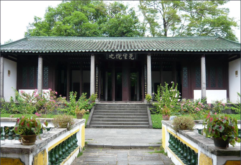 海南红色教育培训基地——东坡书院