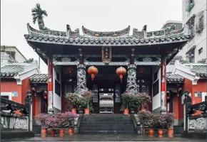 海南红色教育培训基地——琼台福地遗址