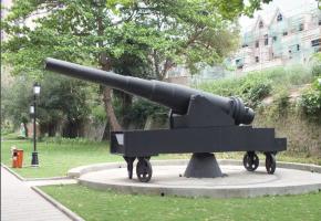 海南党性教育培训基地——秀英炮台