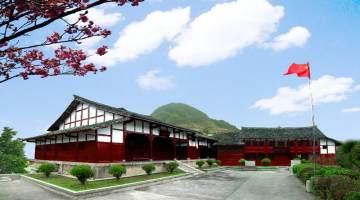 扎西会址-云南党性教育培训基地