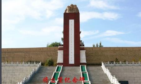 宁夏红色教育培训基地——将台堡红军会师纪念馆