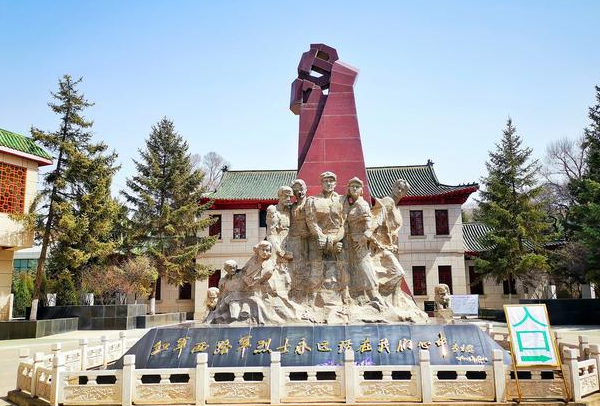 西宁市中国工农红军西路军纪念馆-青海红色教育培训基地