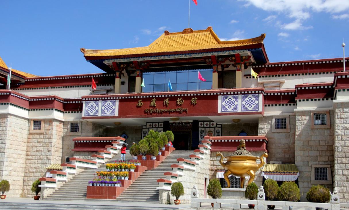 西藏红色教育培训基地——西藏博物馆