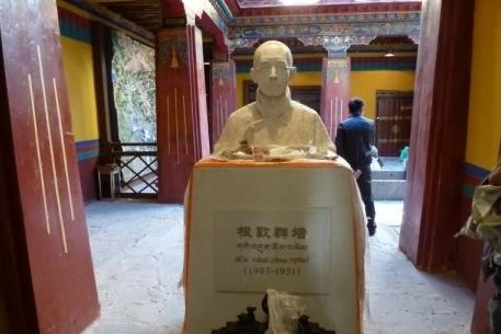 西藏红色教育培训基地——根敦群培纪念馆