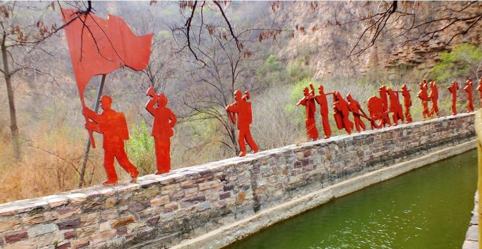 红旗渠精神——人民的力量是战无不胜的