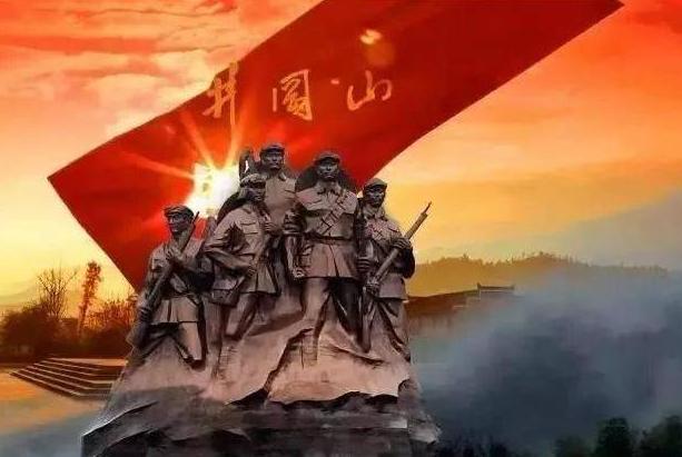井冈山为什么被称为红色基地?
