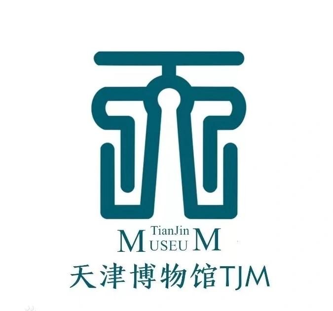 天津红色教育培训基地-天津博物馆