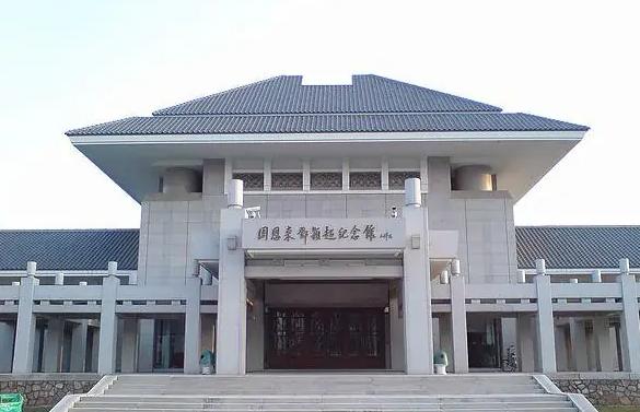 天津红色教育培训基地-周恩来邓颖超纪念馆