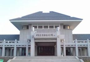 天津红色教育培训及对-周恩来邓颖超纪念馆