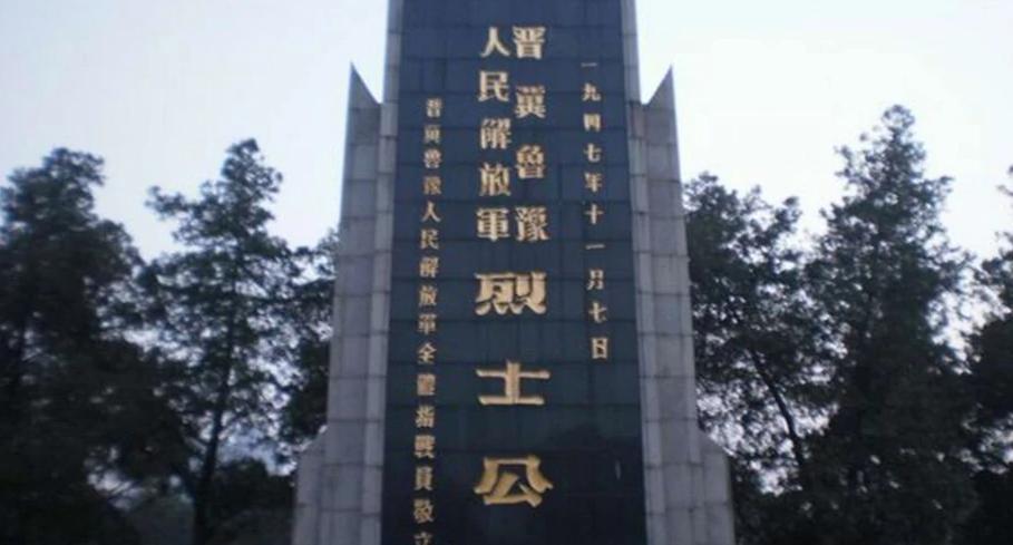 河北党性教育培训基地-晋冀鲁豫烈士陵园