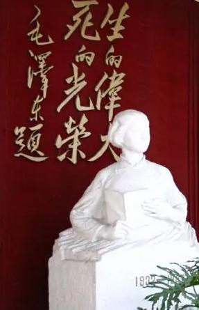 山西红色教育培训基地-刘胡兰纪念馆