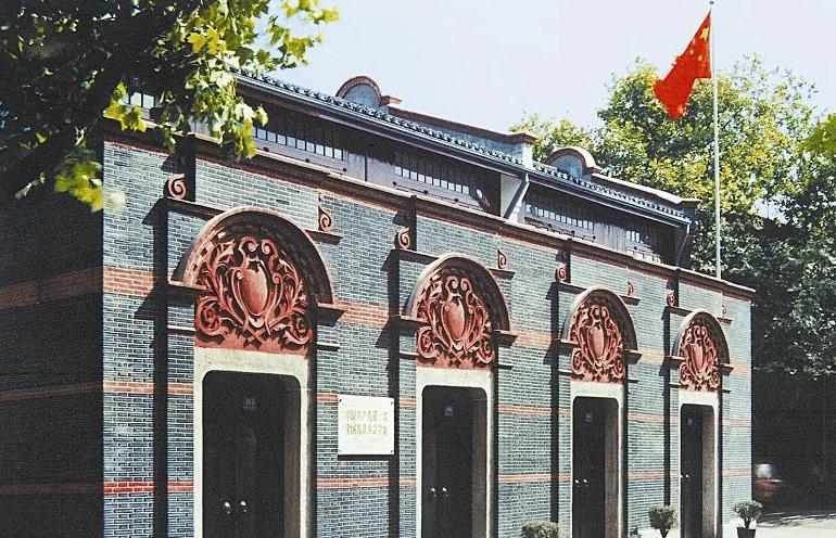 上海红色教育培训基地-中国共产党第一次全国代表大会会址纪念馆