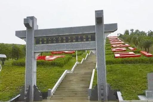 辽宁党性教育培训基地-沈阳抗美援朝烈士陵园