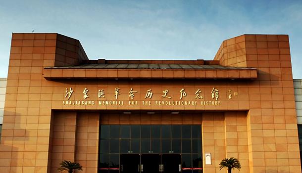 江苏党性教育培训基地-沙家浜革命历史纪念馆