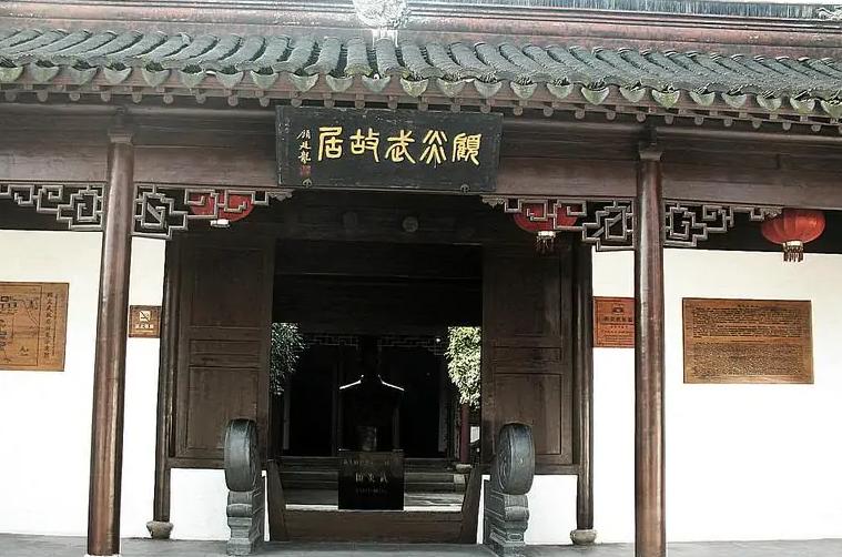 江苏红色教育培训基地-顾炎武纪念馆
