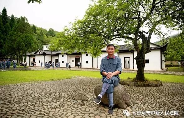 井冈山党性教育培训心得体会