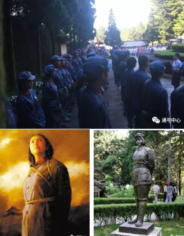 井冈山红色教育培训心得-第一党支部 韩宁