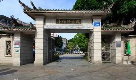 华侨博物院-福建红色教育培训基地
