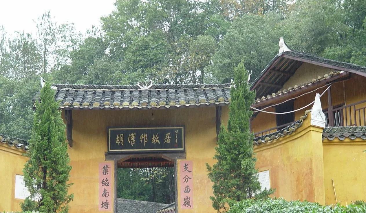 胡耀邦故居-湖南红色教育培训基地