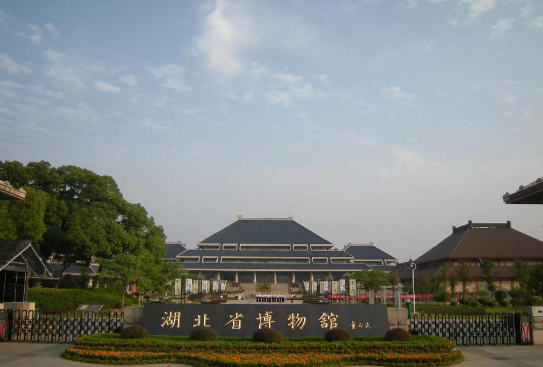 湖北省博物馆-湖北红色教育培训基地