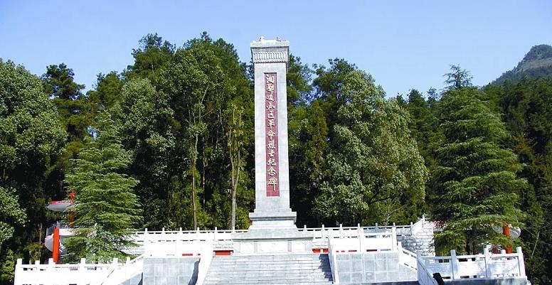 湘鄂边苏区鹤峰革命烈士陵园-湖北党性教育培训基地